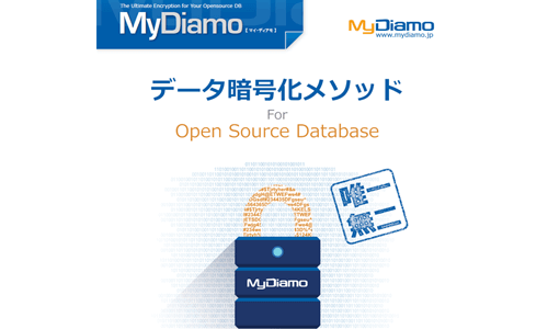 MyDiamo v2.3.2.0 for IDCF Cloudサービス概要